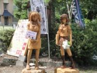 Sep.09(Sun)/2012 撮影【なんとなく写真館】